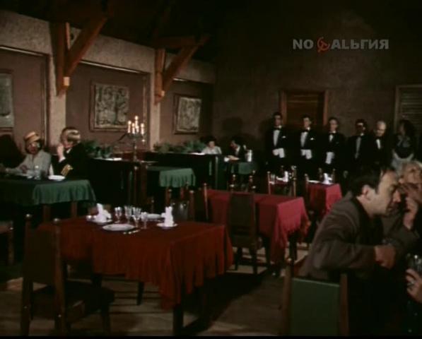 Богач, бедняк... 1-я серия «Семья» [1982, драма]