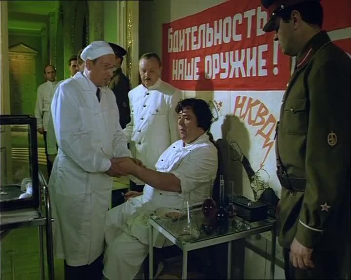 Пиры Валтасара или Ночь со Сталиным [1989, драма, экранизация]