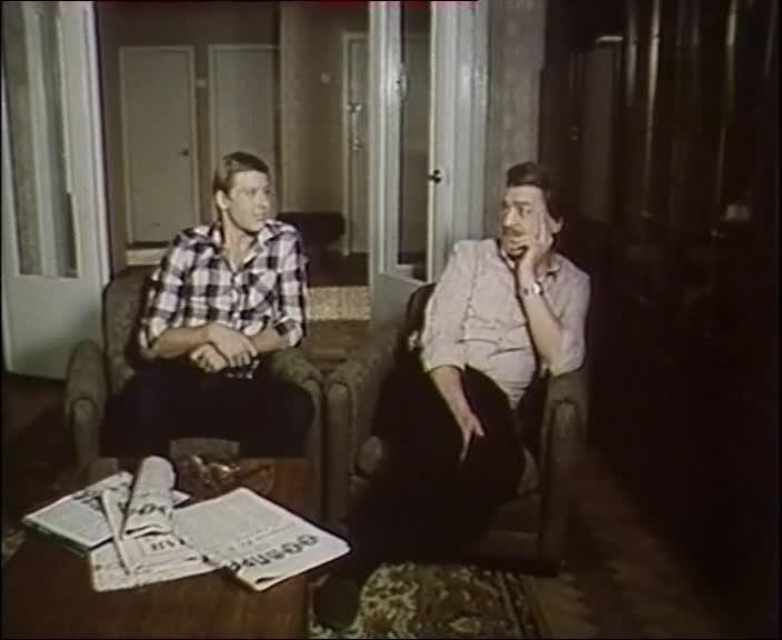 Деревья на асфальте [1984, драма]