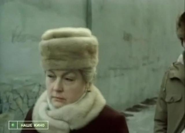 Букет мимозы и другие цветы [1984, драма]