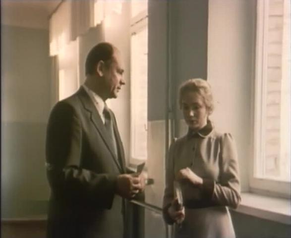 Благие намерения [1984, драма]