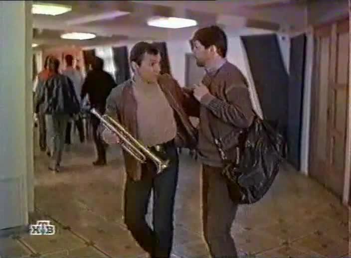 Женский день [1990, мелодрама]