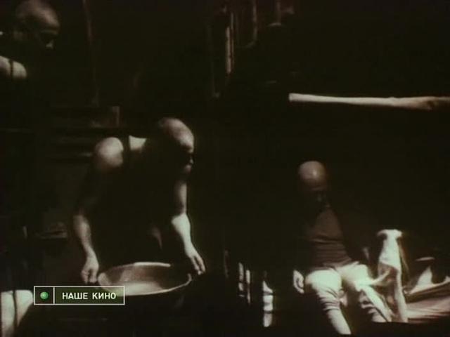Нечистая Сила [1989, сказка]