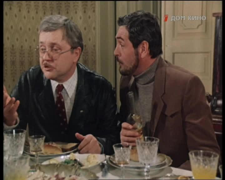Наследство [1984, киноповесть]