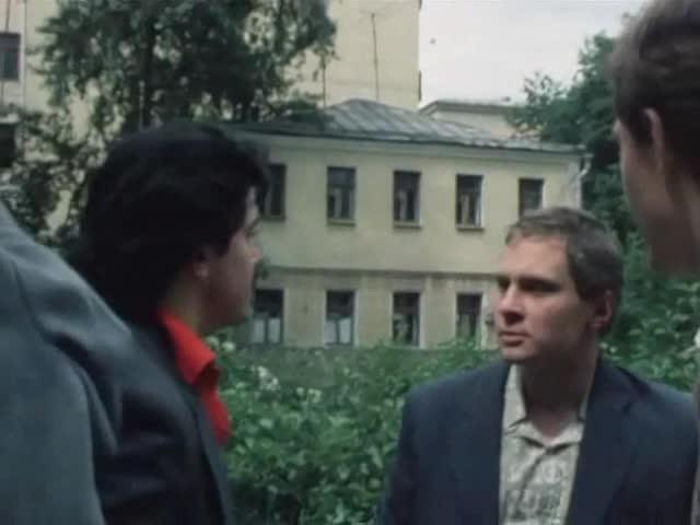 Город над головой. 4-я серия из 4-х [1985, драма]