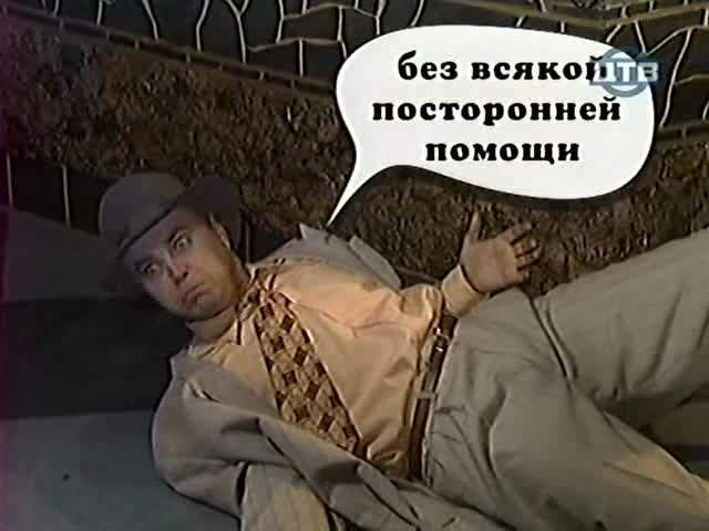 Журнал видеокомиксов «Каламбур». Выпуск 137