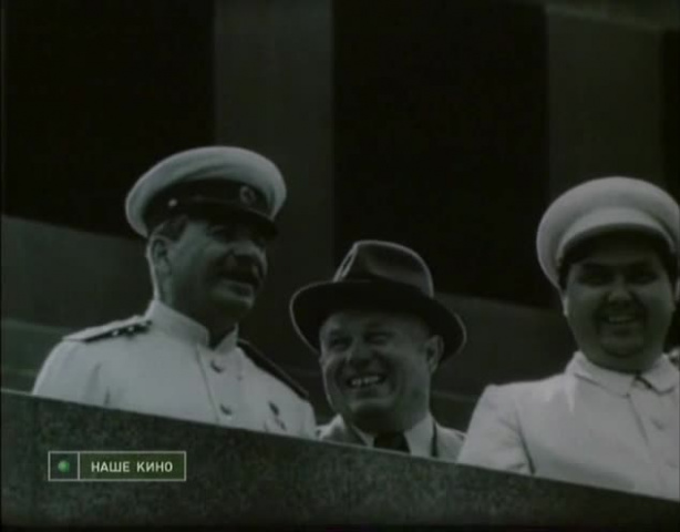 Гол в Спасские ворота [1990, драма, мелодрама, спорт]