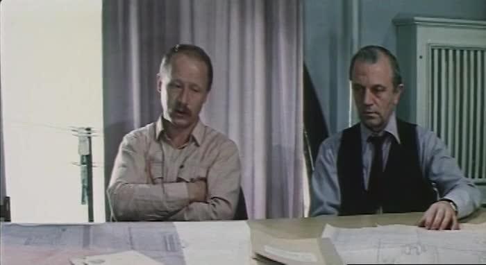 День рождения [1982, драма]
