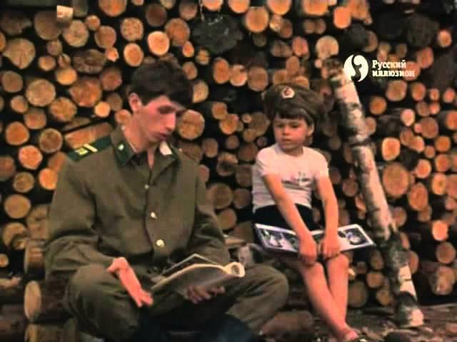 Юрка - сын командира [1984, приключения, семейное кино]