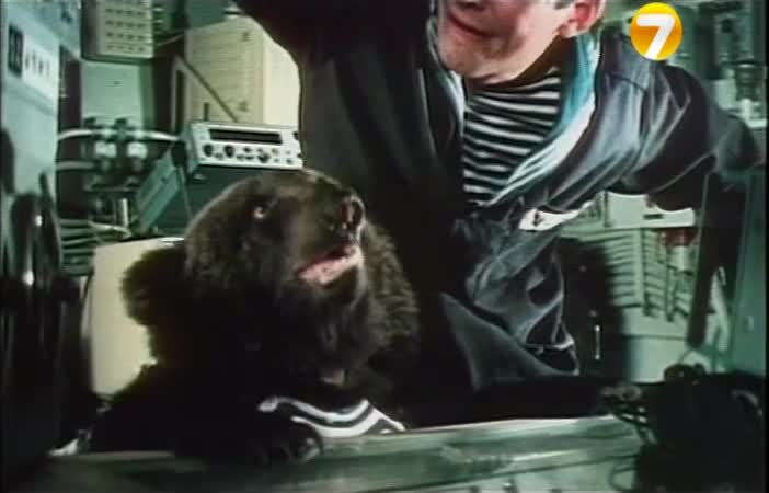 Егорка [1984, детский]