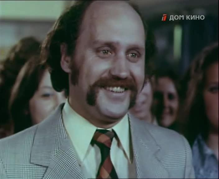 Ясь и Янина [1974, комедия, мелодрама, музыкальный]