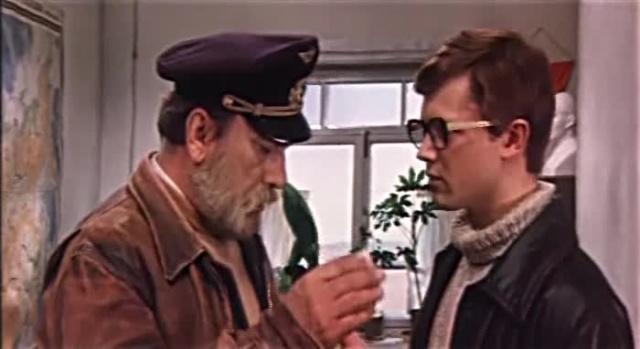 Запасной аэродром [1977, детский, семейный]
