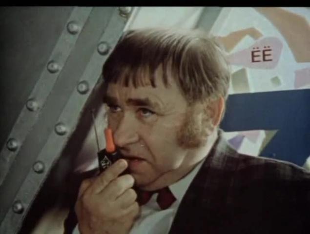 Капитан Крокус и тайна маленьких заговорщиков [1991, музыкально-приключенческая сказка]