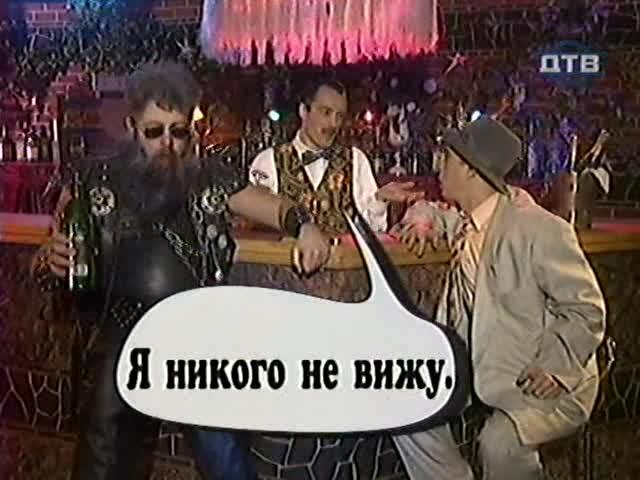 Журнал видеокомиксов «Каламбур». Выпуск 59-й