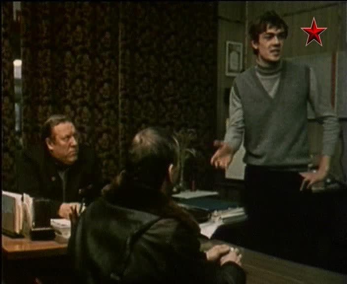 Плата за проезд [1986, драма]