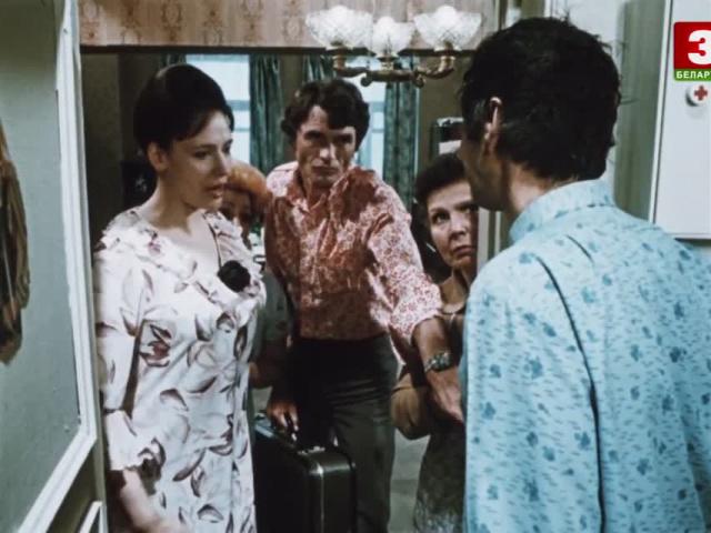 Амнистия (киноверсия) [1980, комедия]
