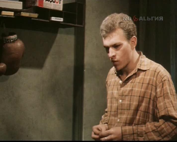 Богач, бедняк... 4-я серия «Томас» [1982, драма]