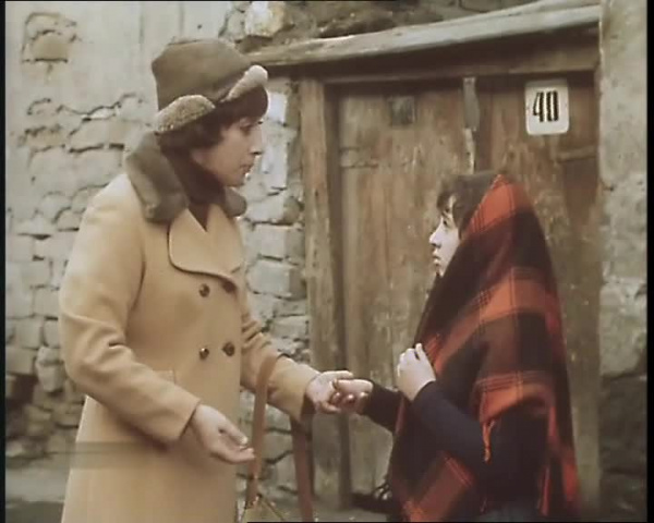Аревик [1978, драма]
