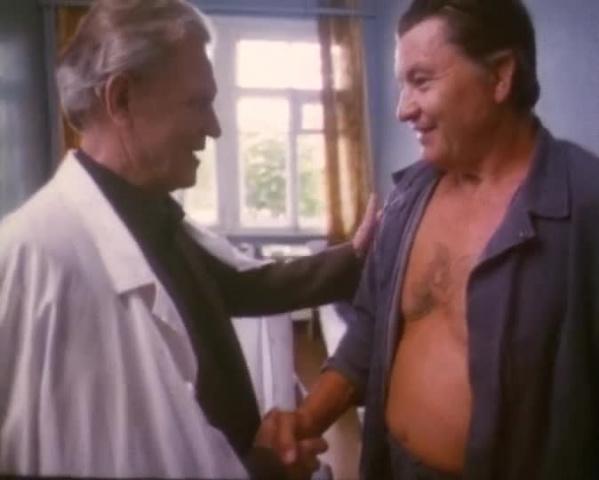 Сын за отца [1995, драма, криминал]