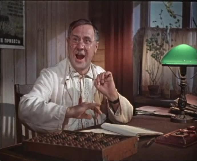 Гость с Кубани [1955, комедия]