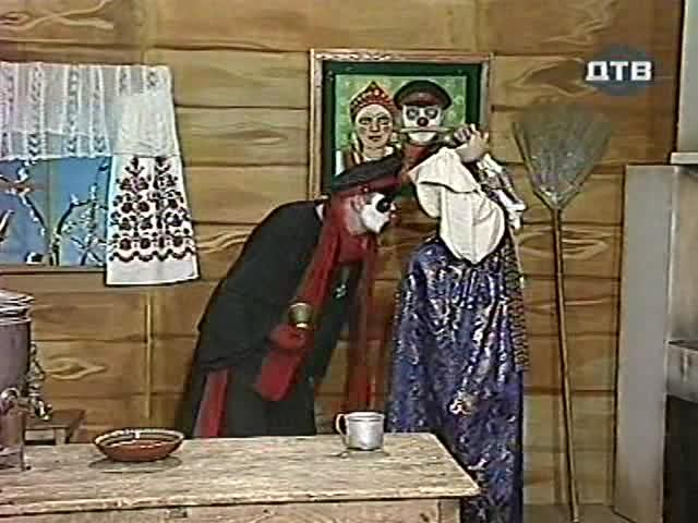 Каламбур. Деревня Дураков - Жмурки