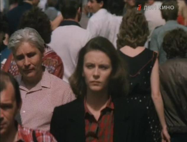 Очная ставка [1986, детектив, драма]