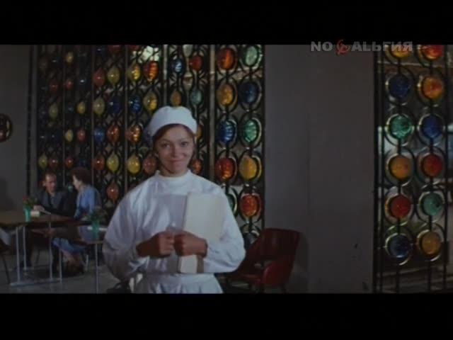Город с утра до полуночи [1976, комедия, мелодрама]