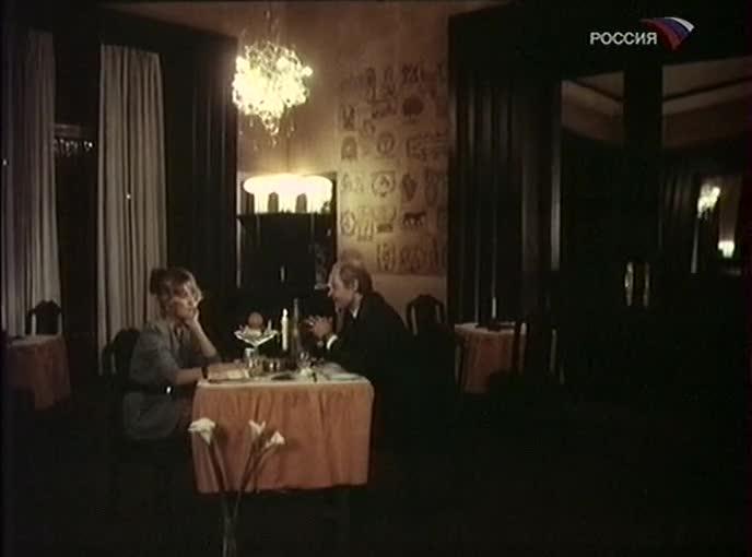 В городе Сочи тёмные ночи [1989, трагикомедия]
