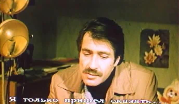 Блюз под дождём [1983, мелодрама]