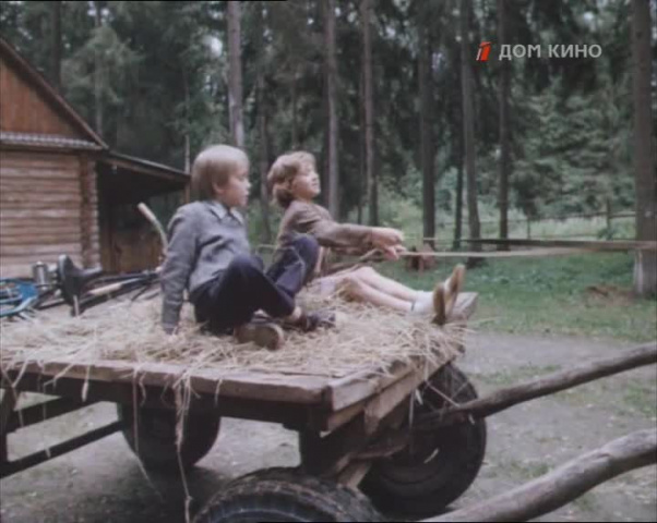 Далеко-далече [1990, драма, экранизация]