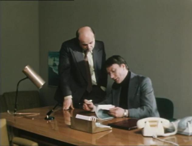 Не сошлись характерами [1989, драма]