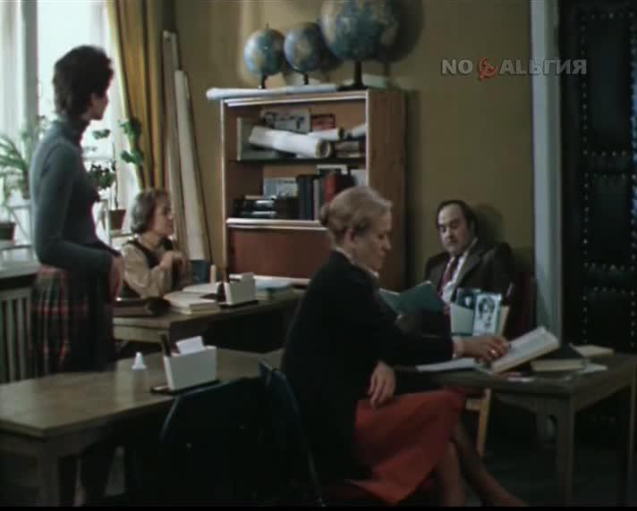 Осенняя история, 1-я серия [1979, социальная драма, экранизация]