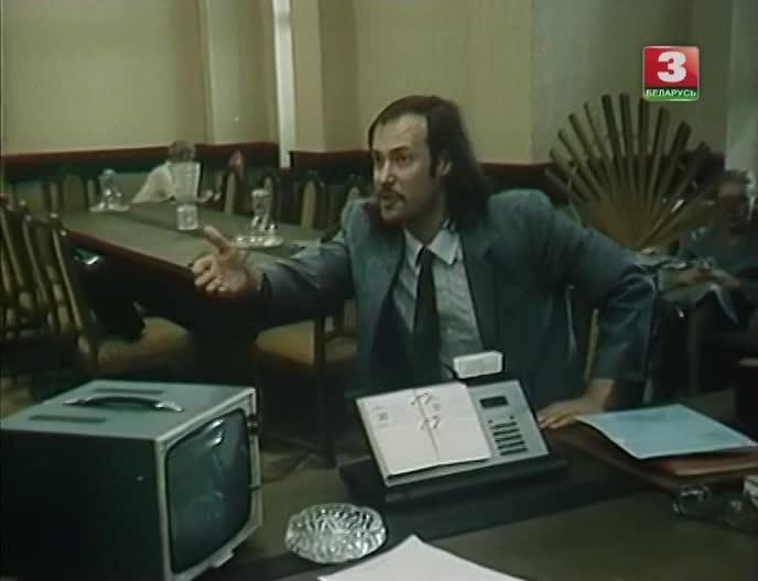 Мудромер. 2-я серия [1988, сатирическая комедия]