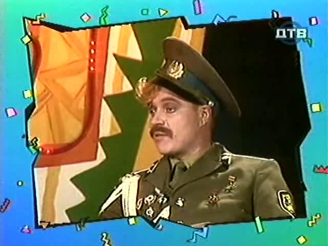 Журнал видеокомиксов «Каламбур». Выпуск 4-й.