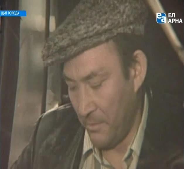 Щит города [1979, драма, фильм-катастрофа]