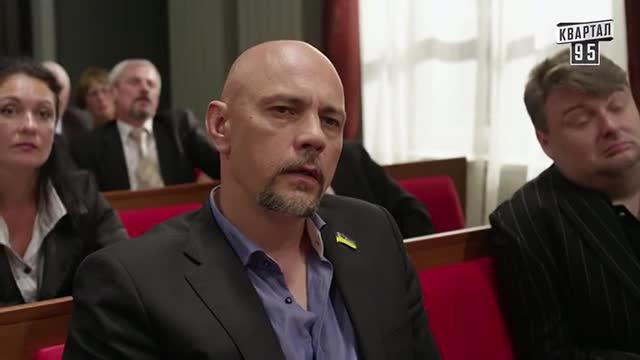 Депутатики (Недотурканые). Серия 24-я из 24-х [2016, комедия]