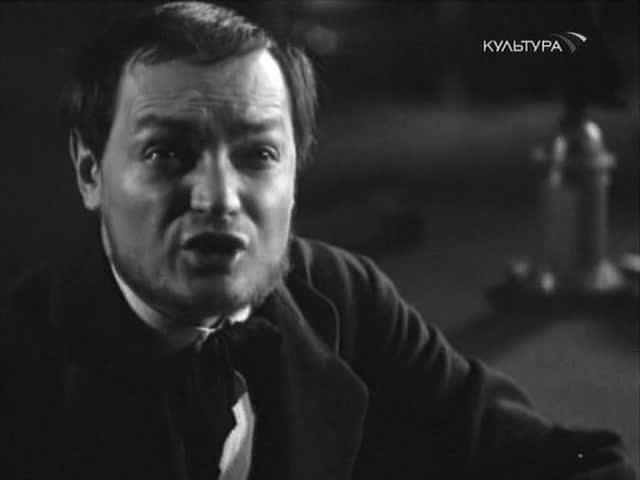 Мертвый дом, Тюрьма народов [1932, трагедия]
