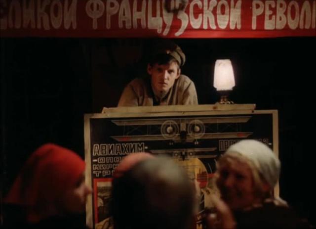 Джек Восьмеркин — «американец». 3-я серия [1986, комедия]