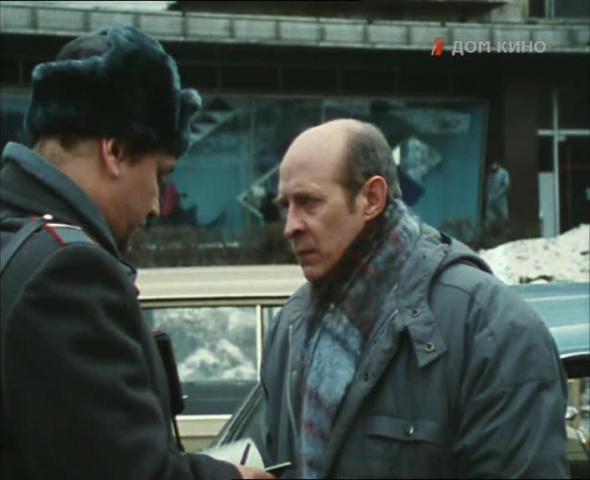 Бывший папа, бывший сын [1989, драма]