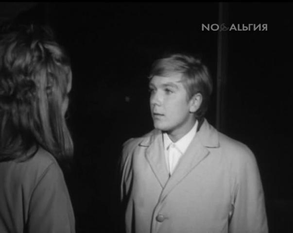 Большие перегоны [1971, киноповесть]