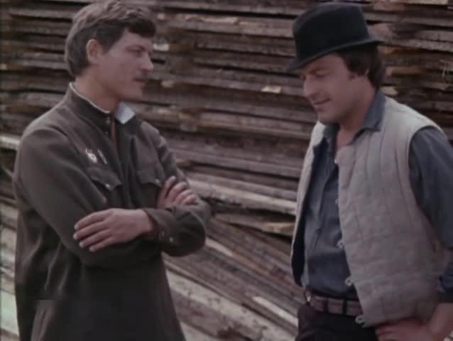 Багряные берега [1979, драма]