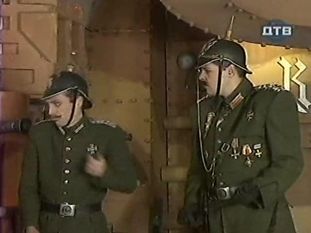 Журнал видеокомиксов «Каламбур». Выпуск 52-й