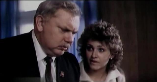 Апелляция [1987, драма]