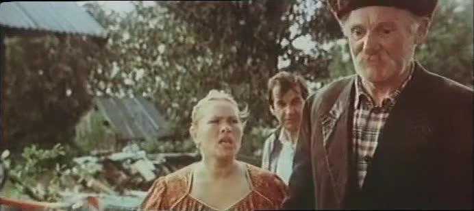Байка [1987, мелодрама]