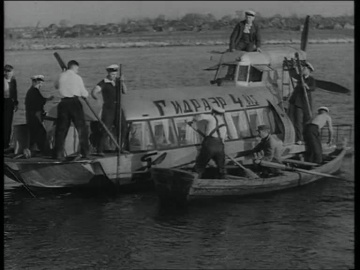 Вратарь [1936, комедия]
