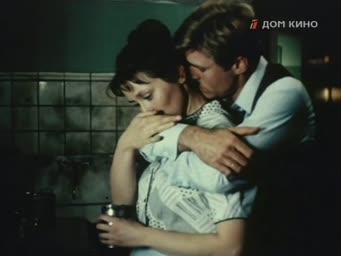 Отцы [1988, драма]