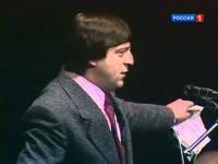 Геннадий Хазанов — Дармоеды