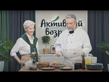Шеф-повар ресторана Вадим Каневский | #АктивныеСтаршие