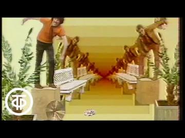 """""""Машина Времени"""" - """"В Никитском ботаническом саду"""" (1983)"""