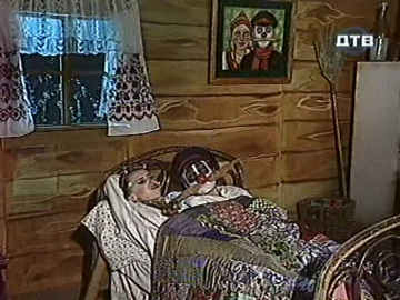 Каламбур. Деревня Дураков - Приятный сон